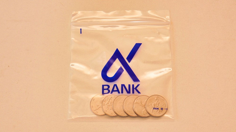 「東京オリンピック・パラリンピック競技大会記念貨幣(百円クラッド貨幣)第2弾」