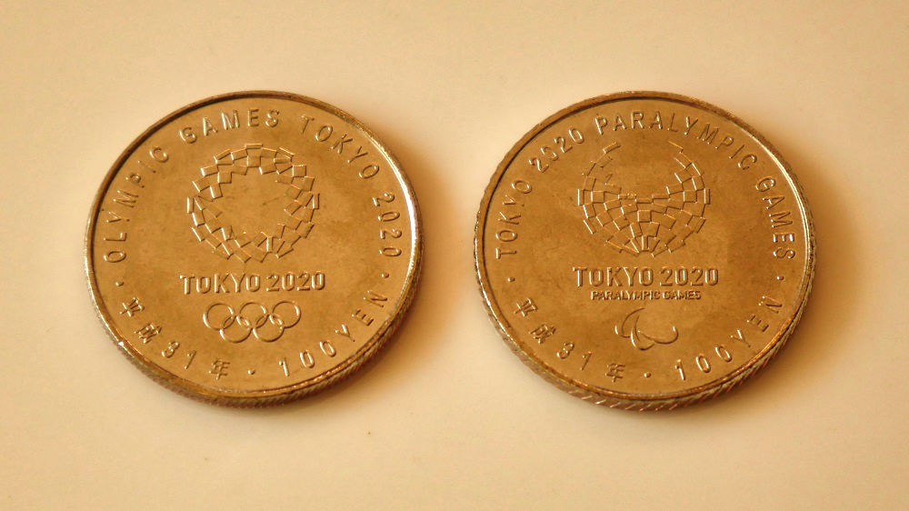 東京オリンピック・パラリンピック競技大会記念貨幣(百円クラッド貨幣)第2弾の裏面