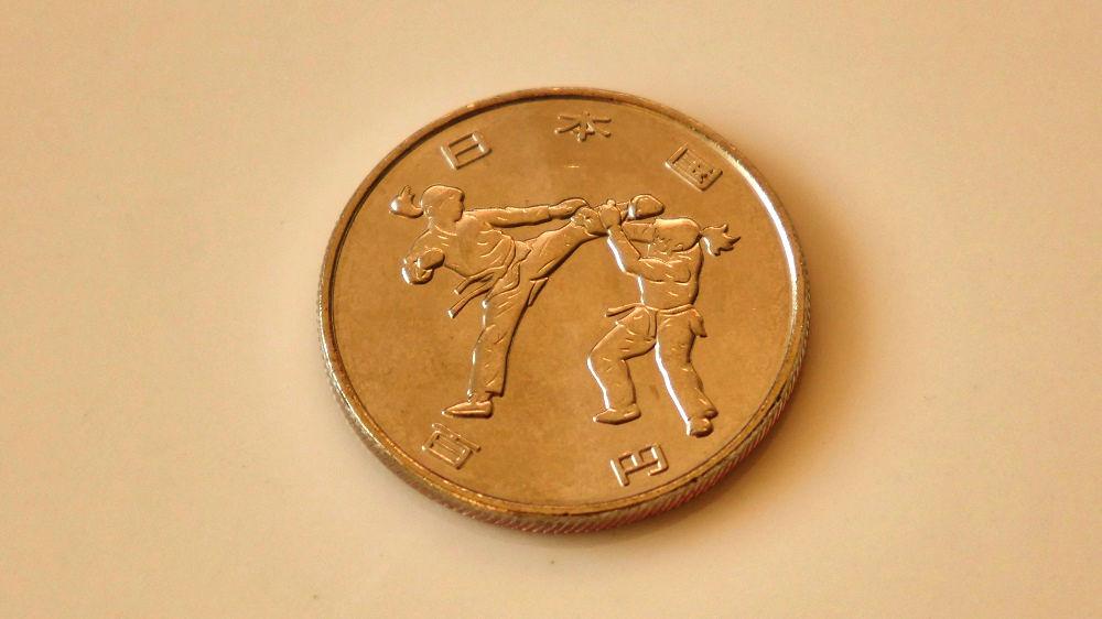 東京オリンピック・パラリンピック競技大会記念貨幣(百円クラッド貨幣)第2弾「空手」