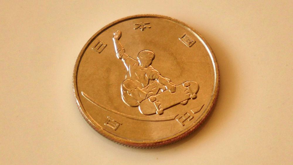 東京オリンピック・パラリンピック競技大会記念貨幣(百円クラッド貨幣)第2弾「スケートボード」