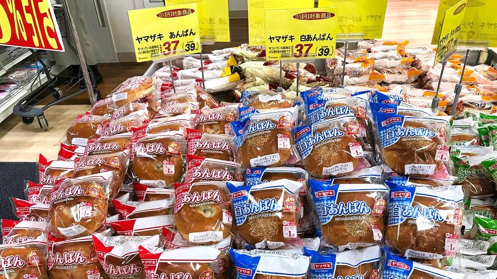 KASUMI三里塚店でヤマザキパンの「あんぱん」37円