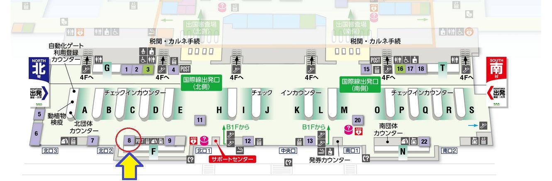 成田郵便局空港第2旅客ビル内分室