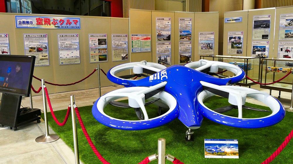 航空科学博物館の体験館【1階】空飛ぶ車の展示