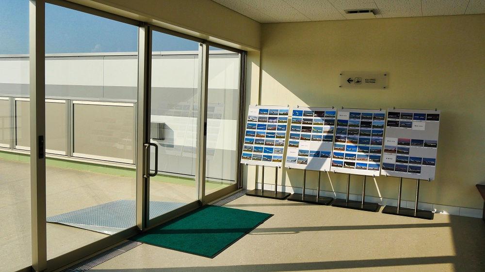 航空科学博物館の体験館【3階】ビューテラス