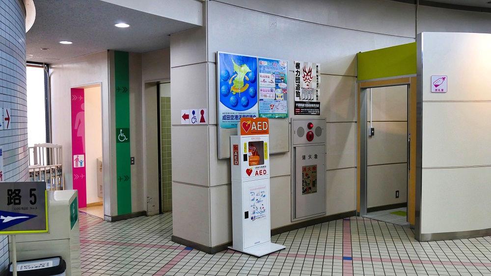 航空科学博物館の授乳室の設置とトイレ刷新