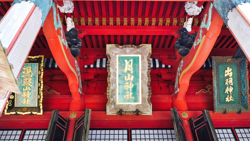 羽黒山山頂の三神合祭殿