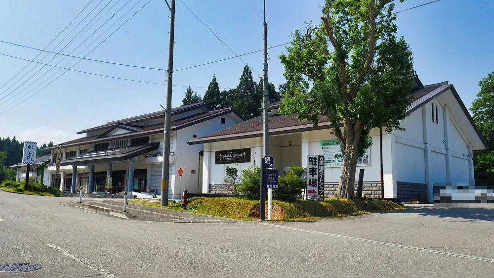 羽黒山参詣道の入り口近くにある「いでは文化記念館」