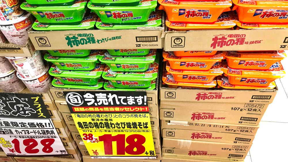 「亀田の柿の種わさび味焼そば」をMEGAドン・キホーテ成田店で発見!
