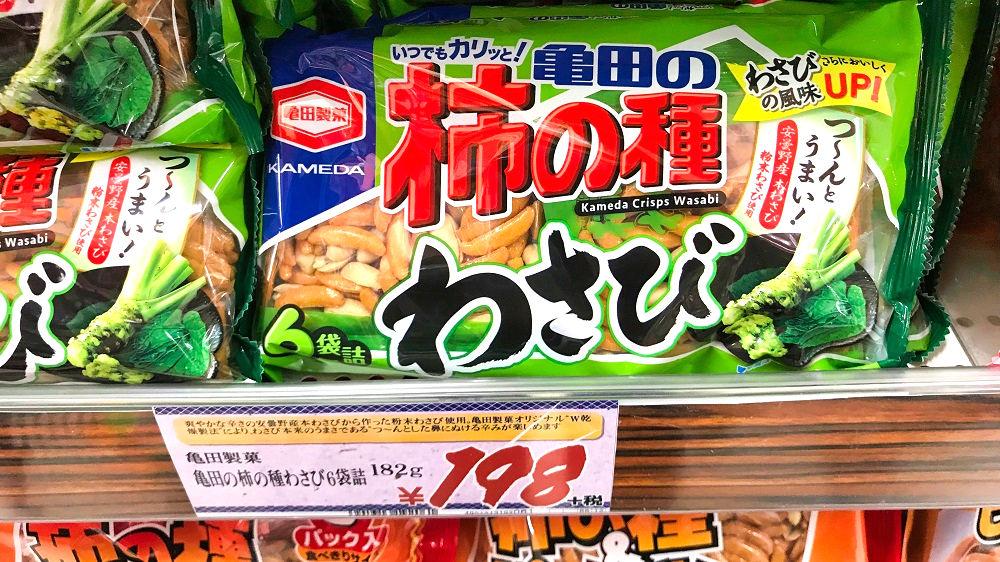 「亀田の柿の種わさび味」も販売中