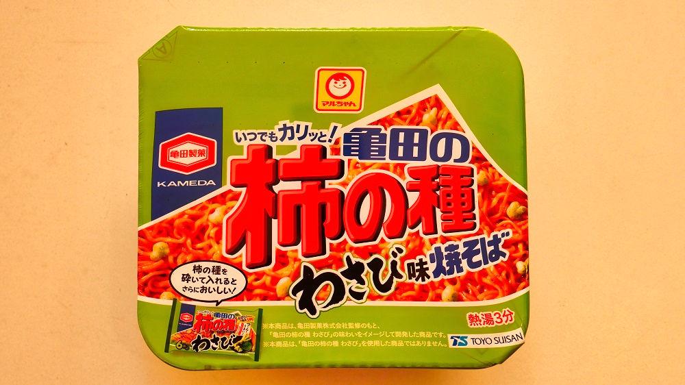 「亀田の柿の種わさび味焼そば」のパッケージ正面