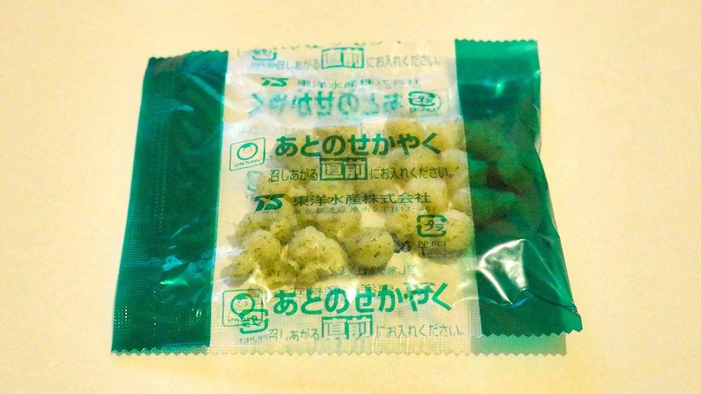 「亀田の柿の種わさび味焼そば」の内容物一覧
