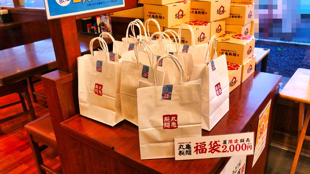 丸亀製麺『夏の福袋』の店頭在庫状況
