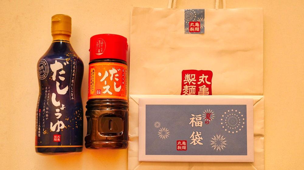 丸亀製麺『夏の福袋』の中味
