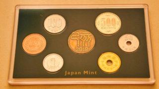 造幣局の『平成31年銘ミントセット』が届いたので公開
