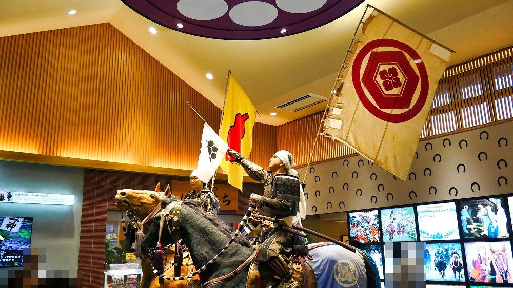 一千有余年の歴史がある伝統の祭り「相馬野馬追」を紹介
