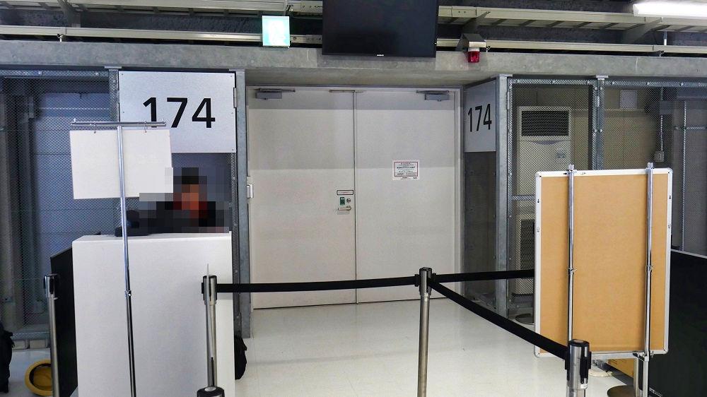 成田空港第3ターミナル174番ゲート