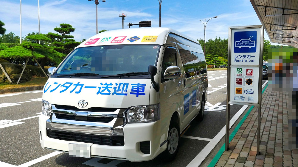 庄内空港のレンタカーターミナルの送迎車