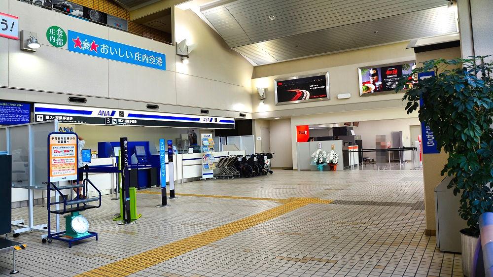 庄内空港の航空会社はANAとジェットスターの2社
