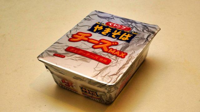 【実食レポ】ペヤングチーズMAXやきそば