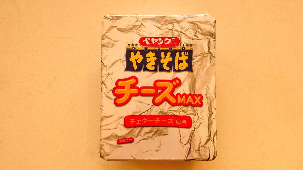 「ペヤングチーズMAXやきそば」パッケージ上面