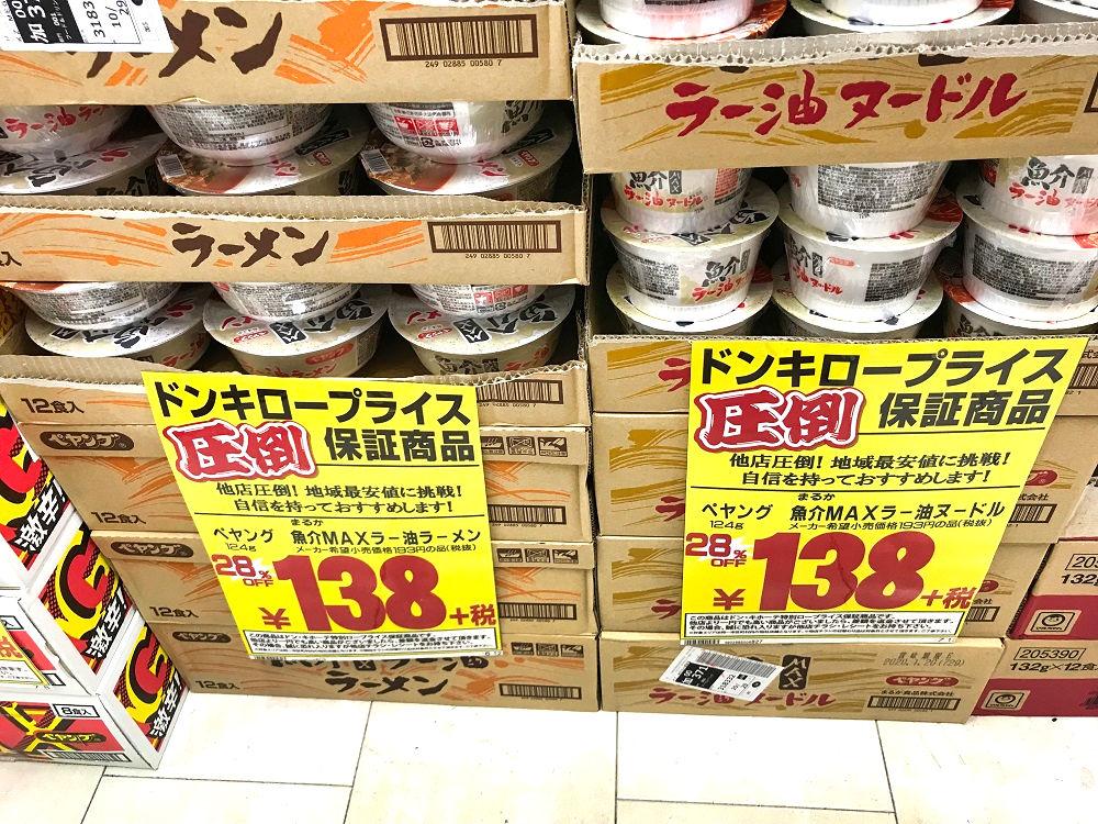 MEGAドン・キホーテ成田店のカップ麺コーナー