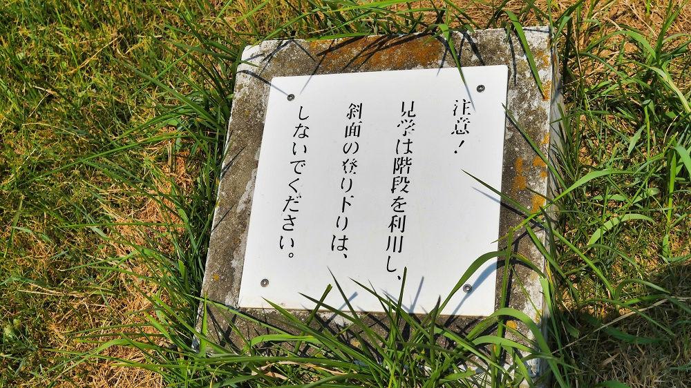 三昧塚古墳の「後円」部