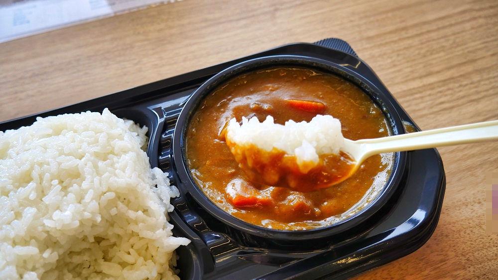 ベイシア成田芝山店のセルフ式カレーライス
