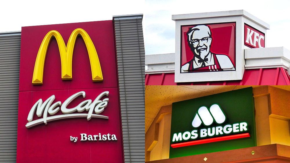 【消費税10%時代到来】ハンバーガーチェーンの軽減税率対応まとめ