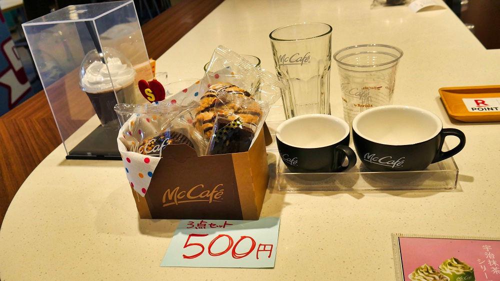 マクドナルド「408成田美郷台店」はMcCafé by Barista(マックカフェ バイ バリスタ)店舗