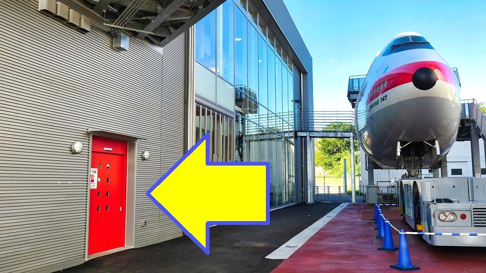 新築された体験館1階が『第58回航空ジャンク市』の会場