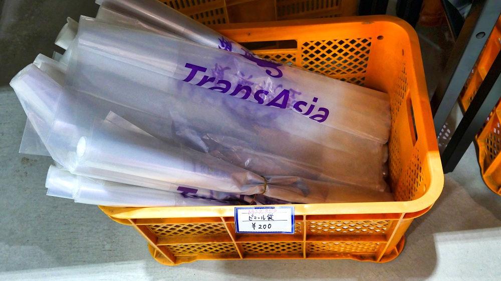 トランスアジア航空のビニール袋、200円