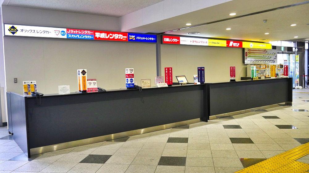 香川県高松空港のレンタカーブース