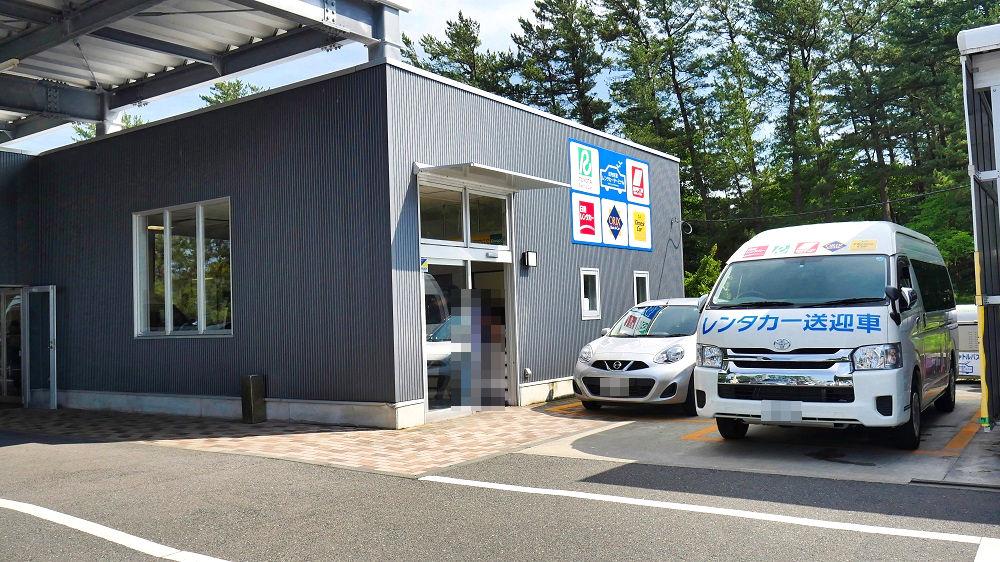 山形県庄内空港のレンタカーブース