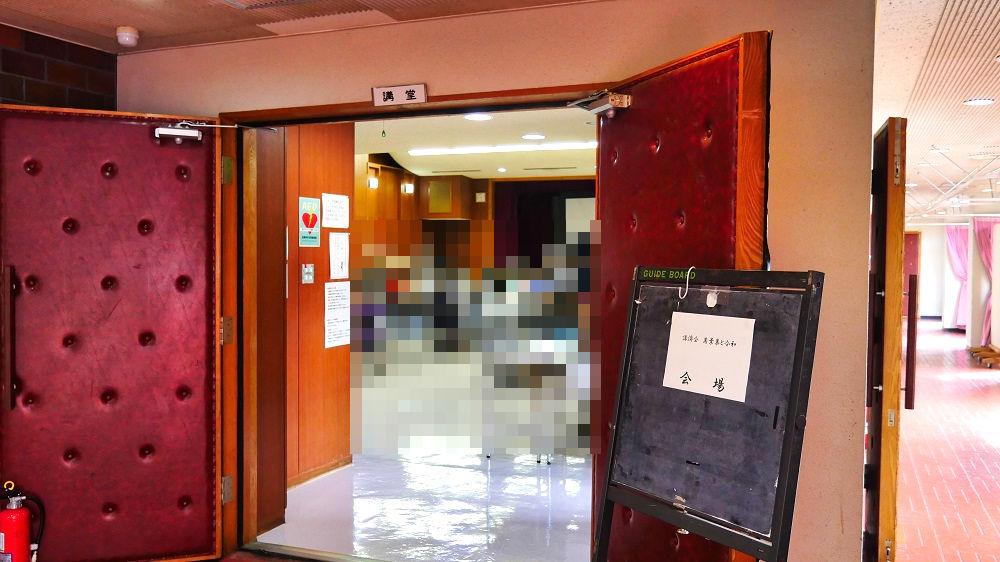 成田市中央公民館の講堂
