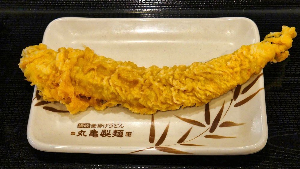 「大穴子」天ぷら