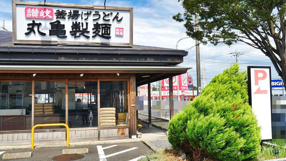 台風一過の丸亀製麺の成田店、立木もなぎ倒されていました