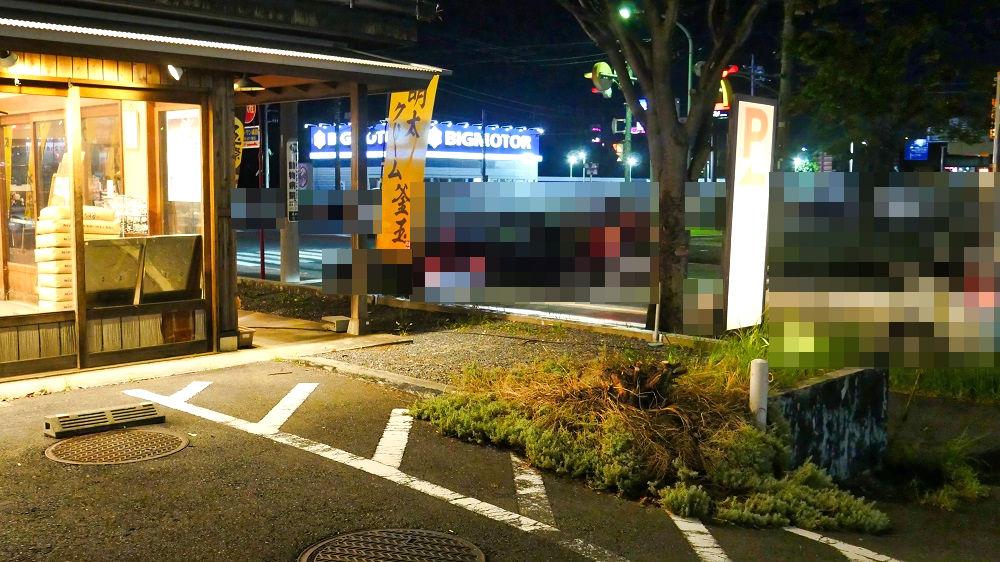 丸亀製麺の成田店、立木も撤去されていました