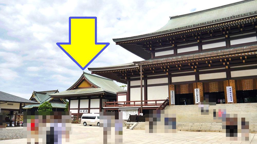 「成田矯正展」は、成田山新勝寺の西翼殿がメイン会場