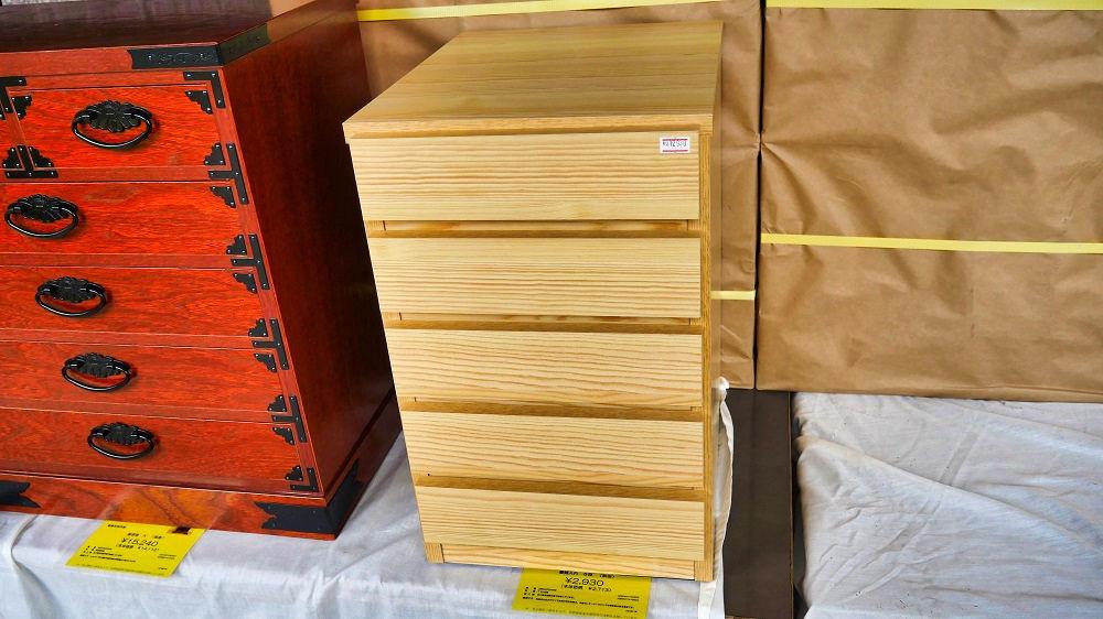 秋田刑務所製「書類入れ5段」、2,930円