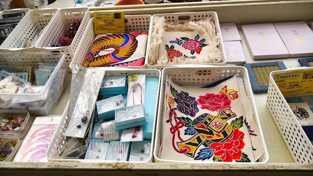 沖縄刑務所製の出品