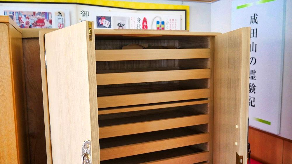 千葉刑務所製「総桐和タンス」、開閉した姿