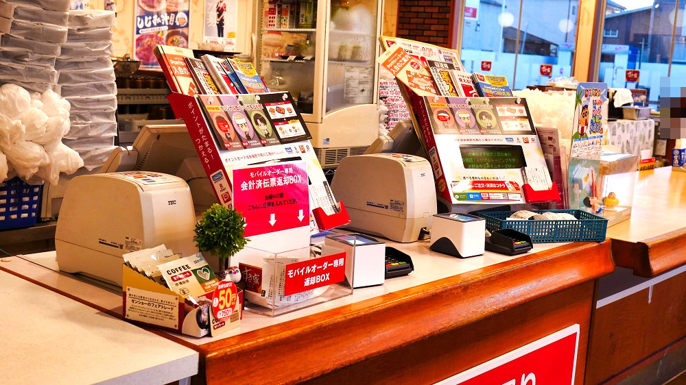 すき家「旭店」は従来方式のレジ