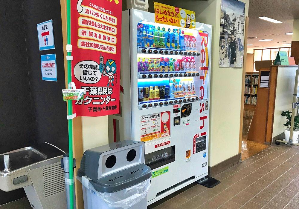 ダイドーのSmile STAND自販機(スマホ対応自販機)
