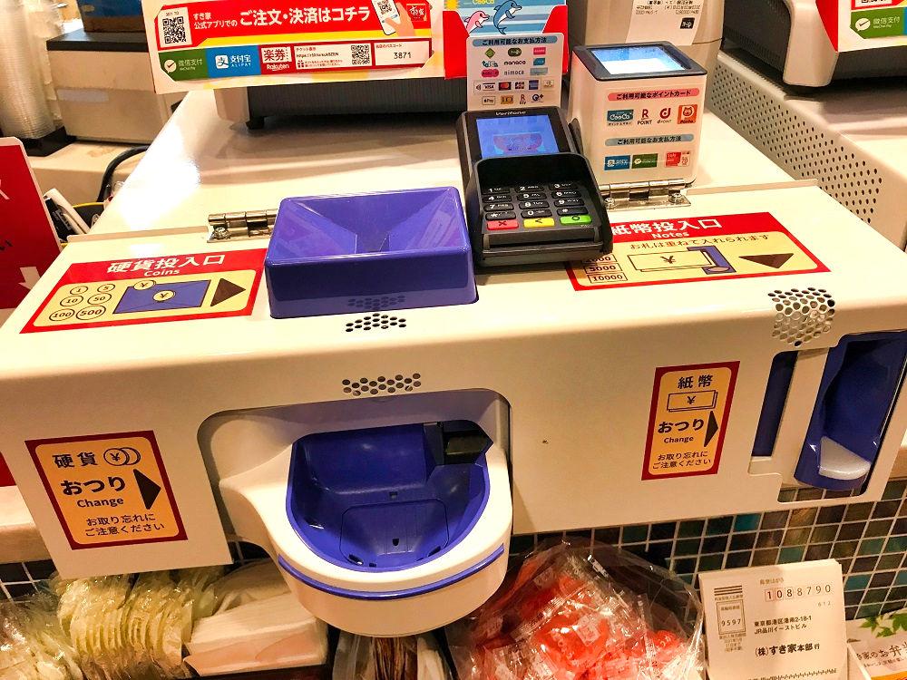 すき家「四街道IC店」もセルフ方式のレジに切り替え