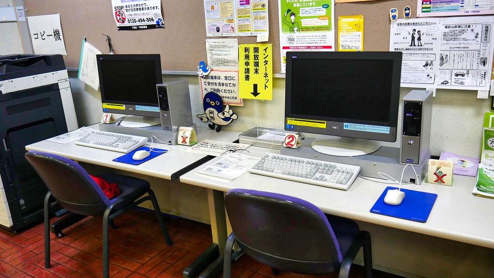 成田市中央公民館ではインターネット端末も設置