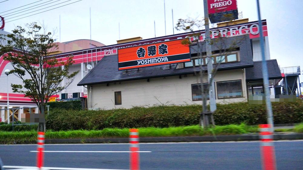 吉野家「パビリオン成田店」