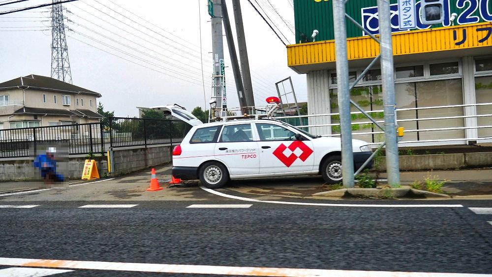 富里市内の東京電力の復旧作業現場