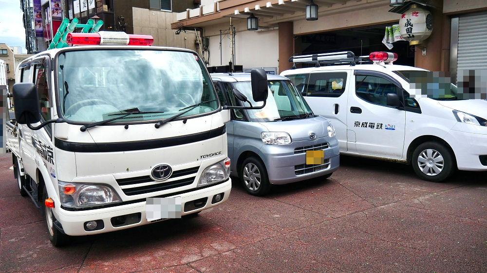 千葉県成田市での台風15号の影響