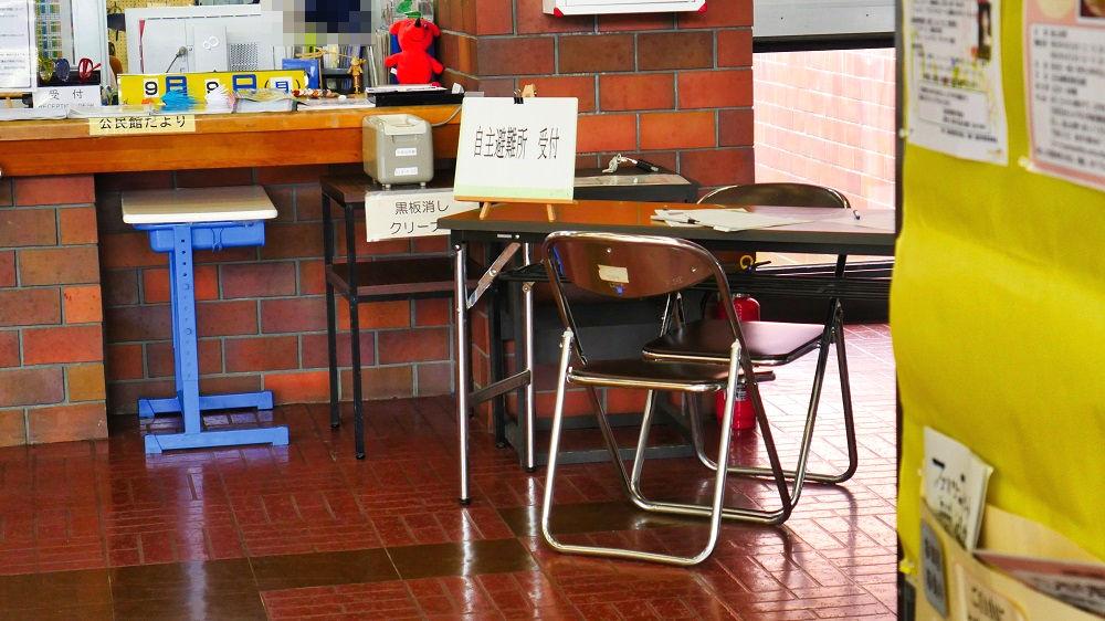 成田市中央公民館の自主避難所受付