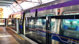 台湾桃園国際空港から桃園捷運(MRT空港線)で台北市内まで行く方法を解説